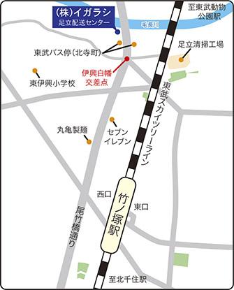 大阪営業所所在地